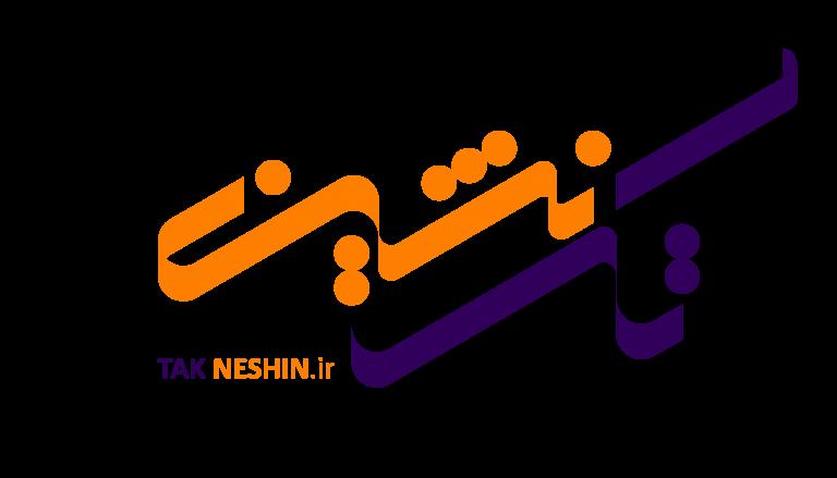 Takneshin logo design